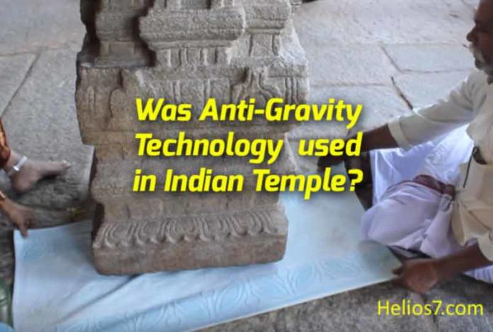 anti-gravity technology